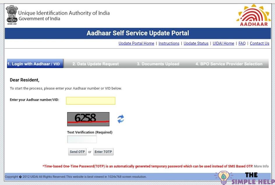 update aadhaar card details online hindi