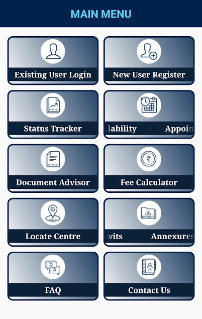 passport-seva-app-hindi