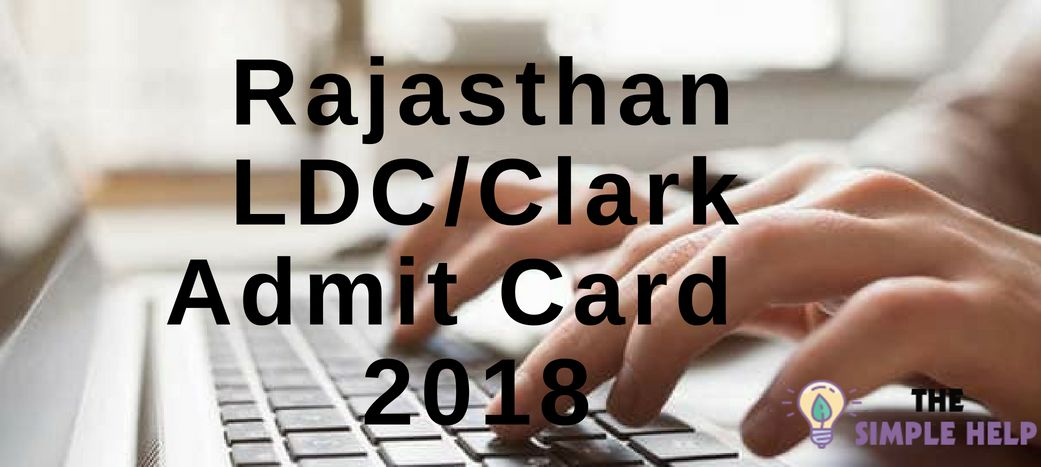 how to download ldc admit card 2018