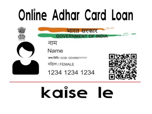 Adhar Card se Online Loan Kaise le