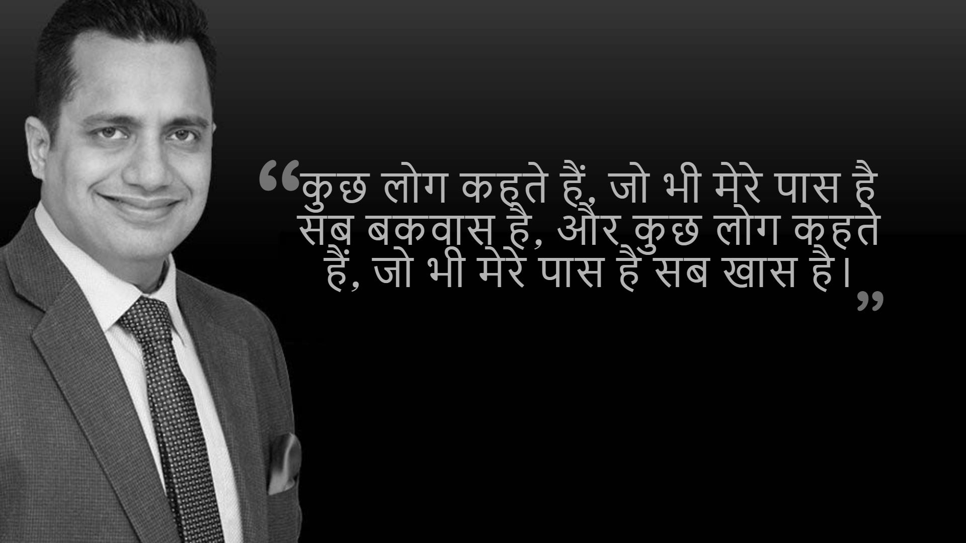 Dr. Vivek Bindra Quotes In Hindi