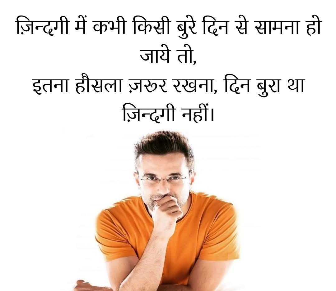 sandeep-maheshwari-hindi-quotes