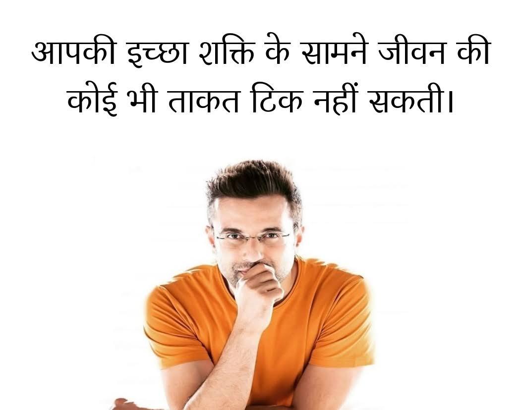 sandeep-maheshwari-ke-vichar