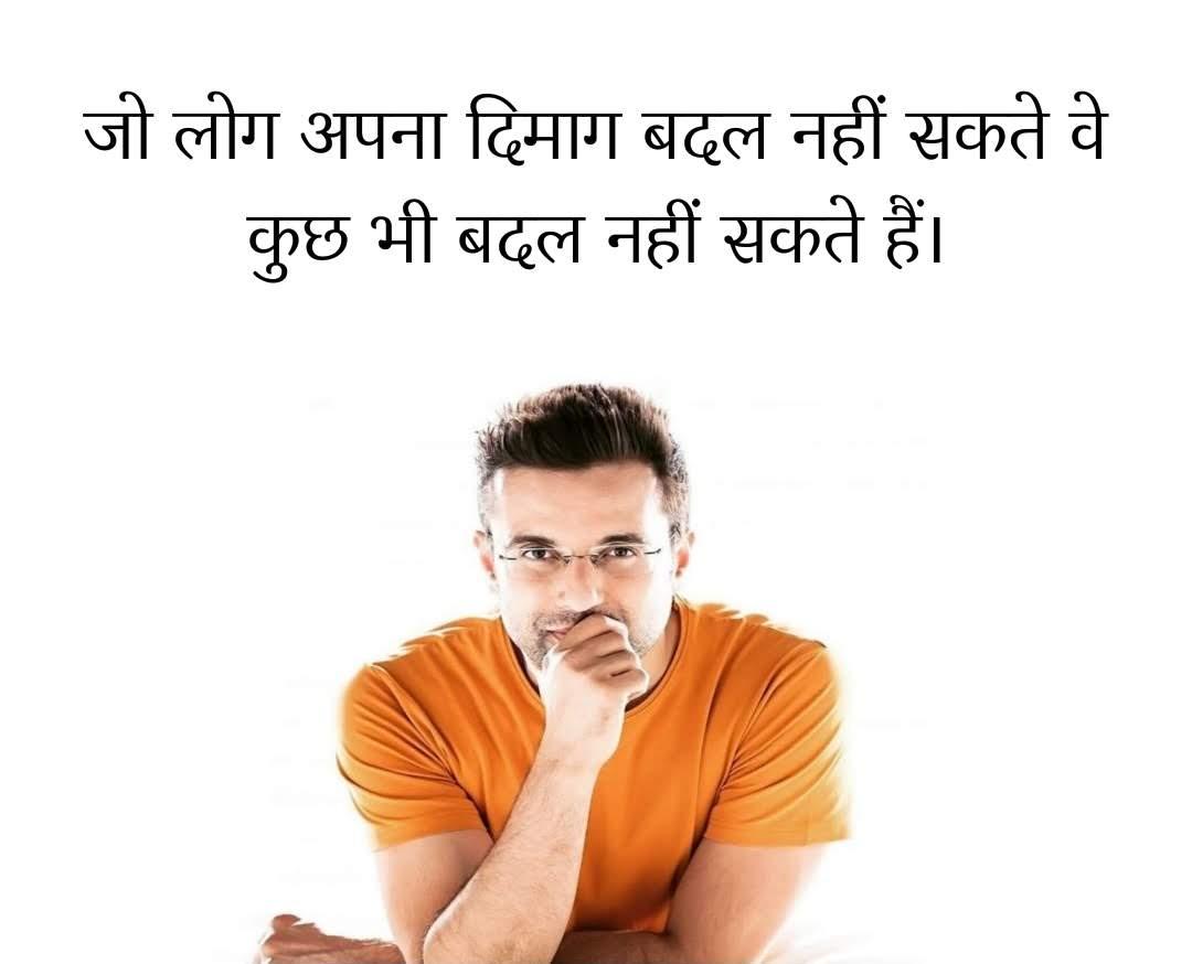 sandeep-maheshwari-speech