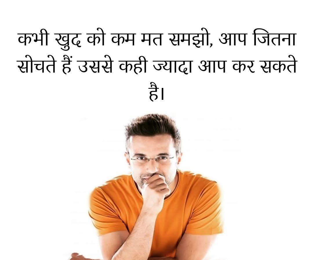 sandeep-maheshwari-video