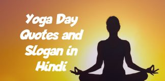 Yoga Day Quotes and Slogan in Hindi