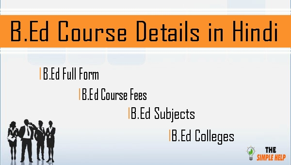 What Is B.Ed Course