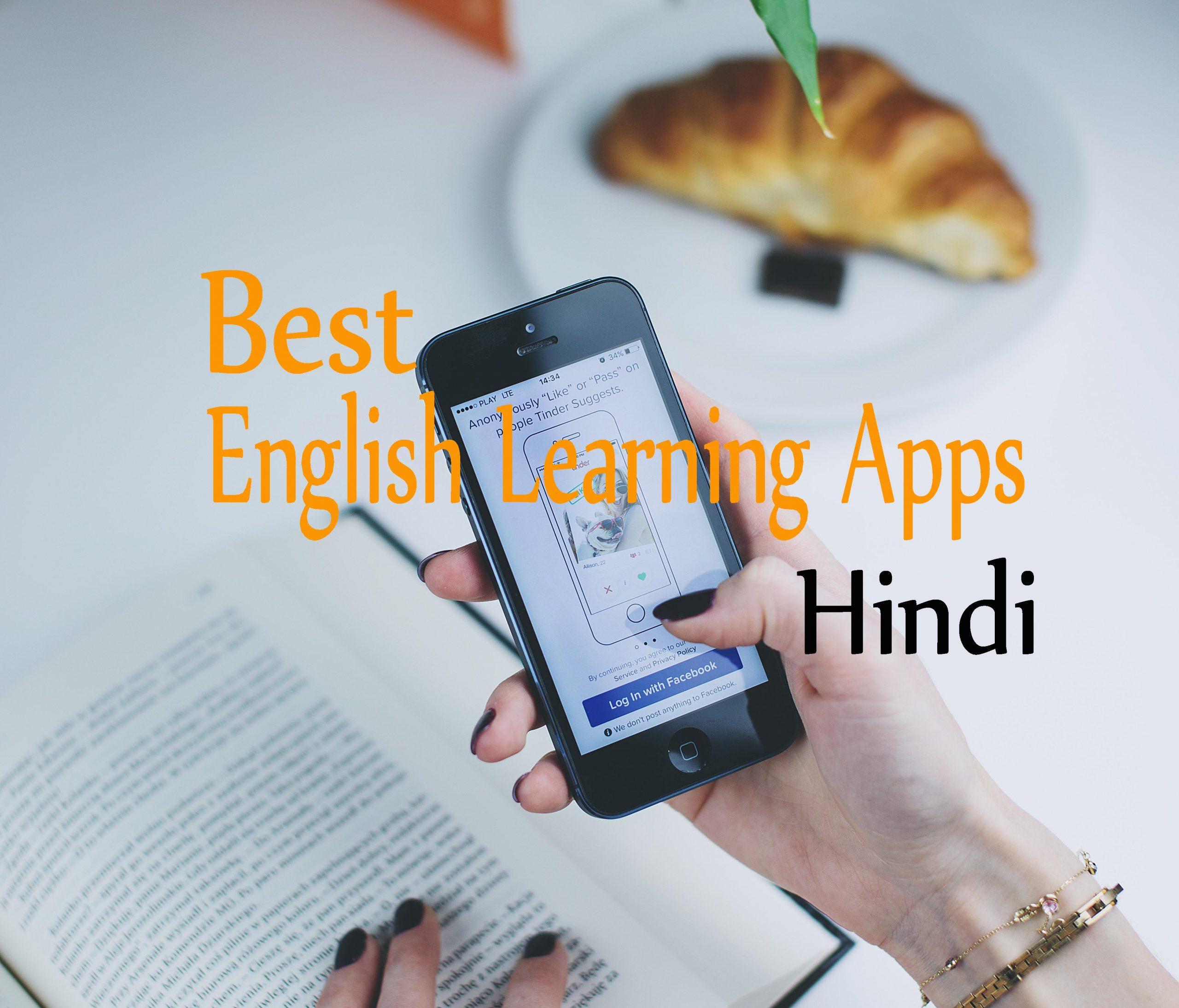 English Sikhne Ka App Download