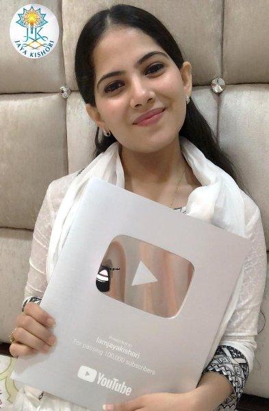 Jaya Kishori YouTube
