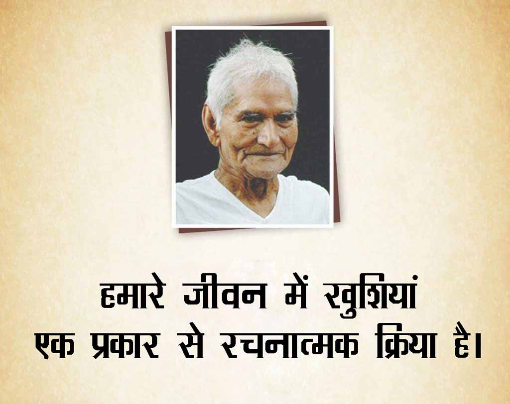 baba-amte-quotes-hindi