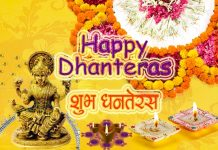 happy-dhanteras-wishes-in-hindi-copy