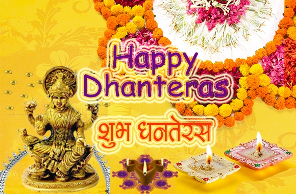 happy-dhanteras-wishes-in-hindi