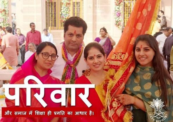 jaya-kishori-family-photo