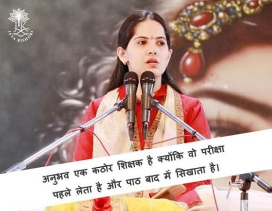 jaya-kishori-quotes01