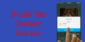 jio-tune-deactivate