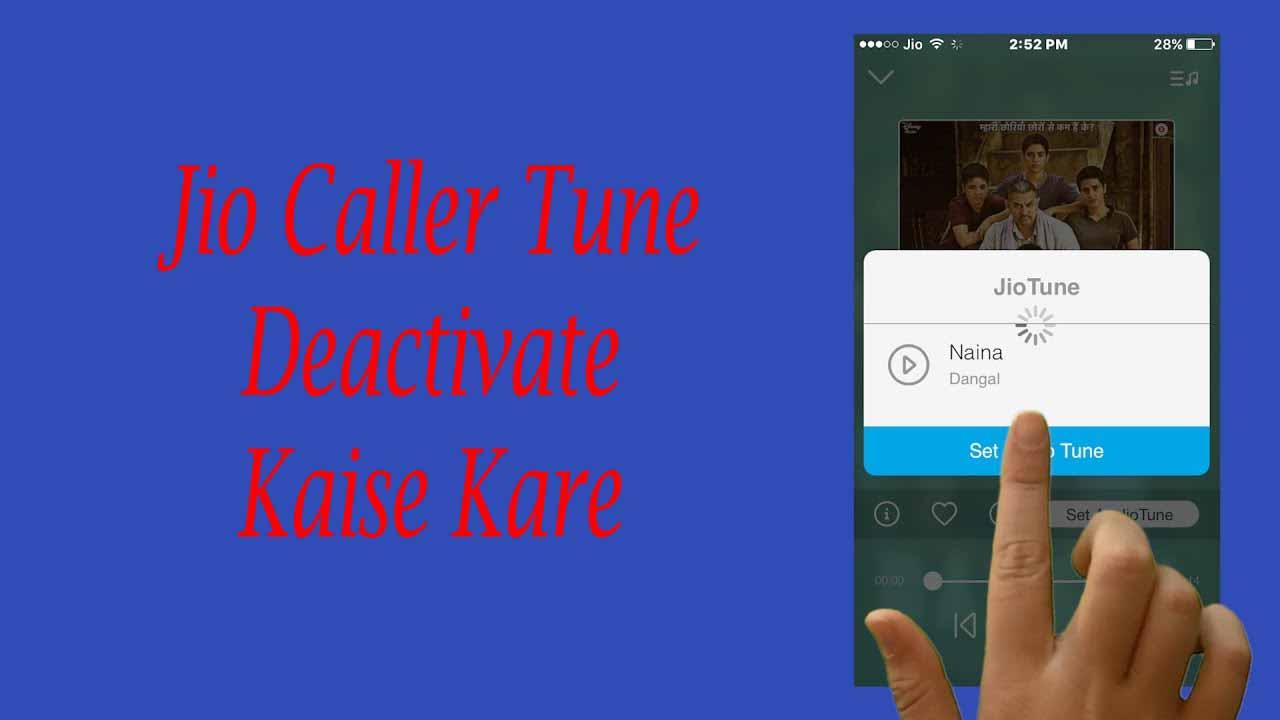 jio-caller-tune-deactivate
