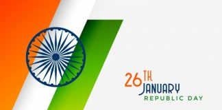 slogan-on-republic-day