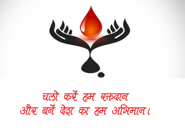 blood-donation-images