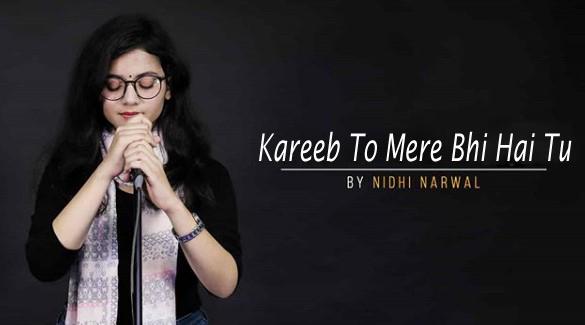 kareeb-to-mere-bhi-hai-tu