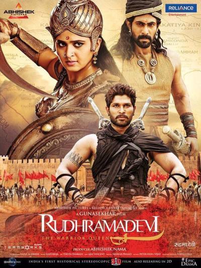 rudramadevi freedom fighter