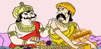 The Fall and Rise of A Merchant Story In Hindi
