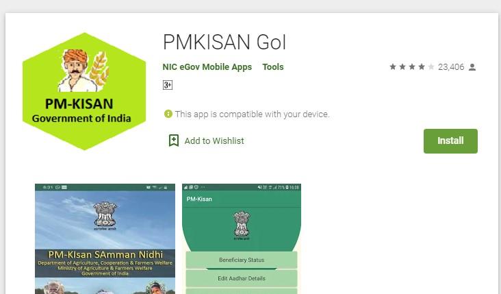 pmkisan-mobile-app