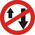 traffic signs-2