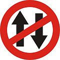traffic signs-3