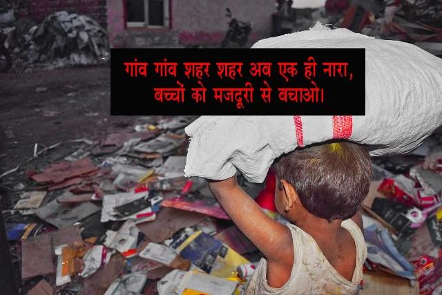 Child Labour par slogans