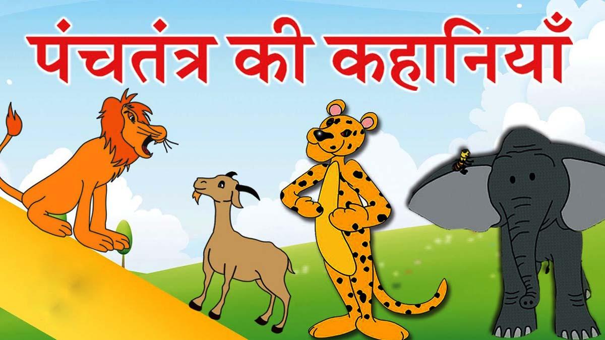 Faith Of Women Story In Hindi