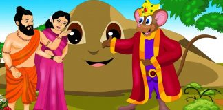 The Wedding Of The Mice Story In Hindi
