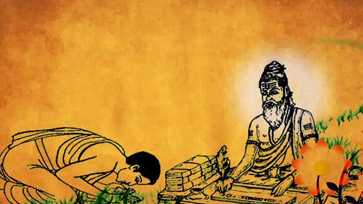 guru purnima kyu manaya jata hai