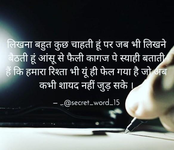 Latest Poem on Love in Hindi