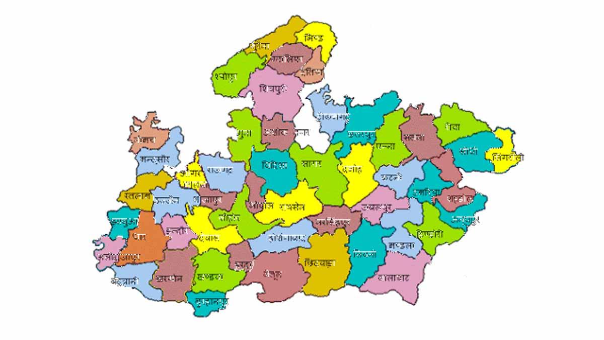 भू नक्शा मध्य प्रदेश 2021 ऑनलाइन देखें - Bhu Naksha MP 2021