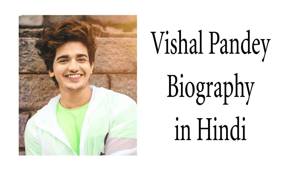 Vishal Pandey Biography in Hindi