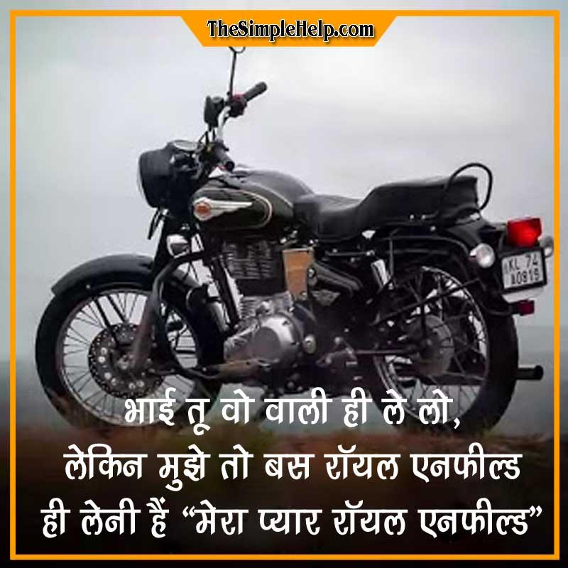 Attitude Royal Enfield Shayari in Hindi