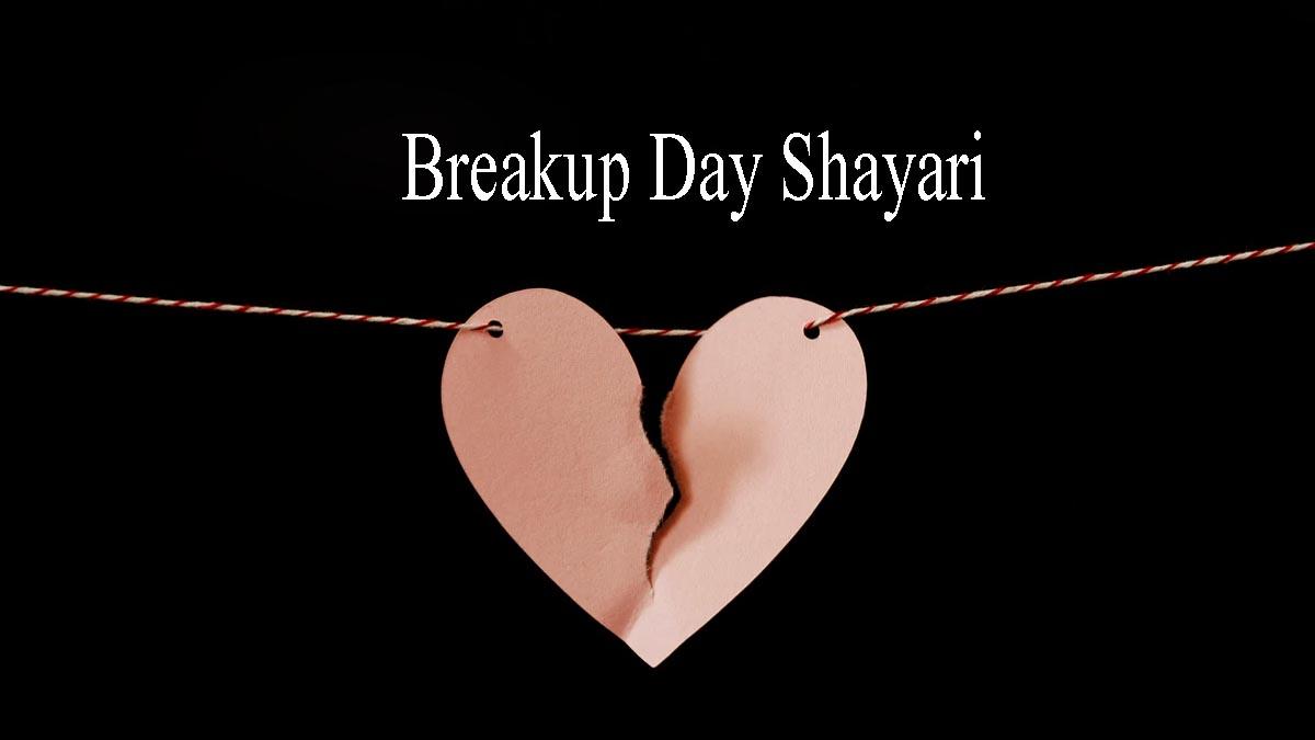 Breakup Day Shayari in Hindi