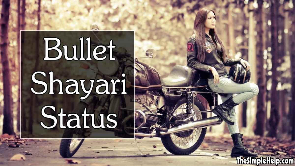 Bullet Status in Hindi