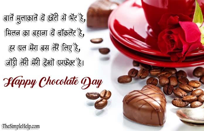 Chocolate Day Shayari for Boyfriend in Hindi