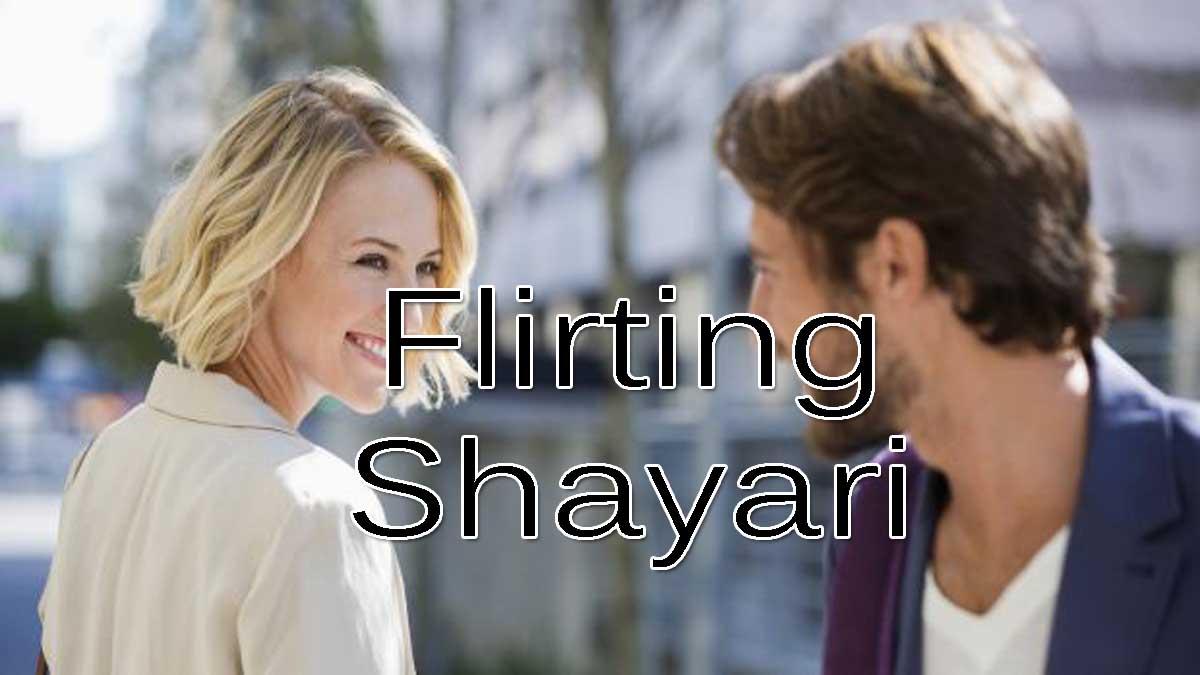 Flirting Day Shayari in Hindi