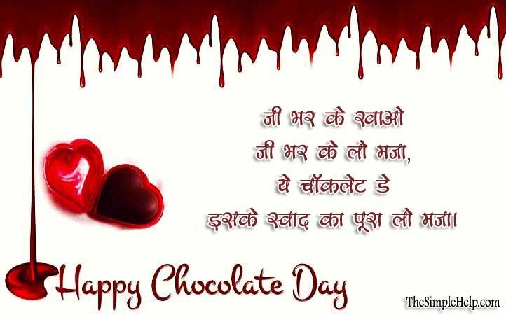 Happy Chocolate Day Whatsapp Status
