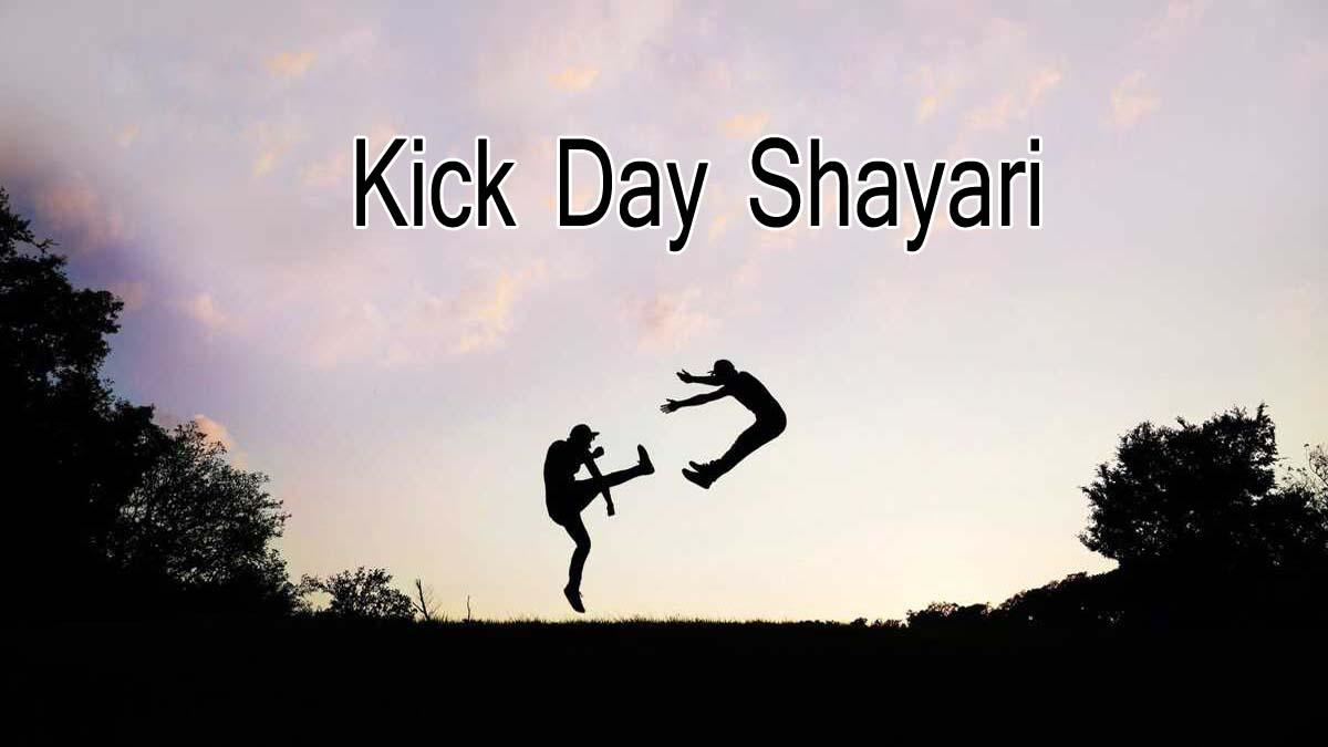 Kick Day Shayari in Hindi