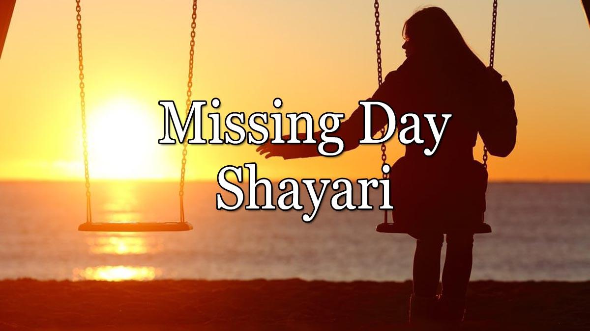 Missing Day Shayari