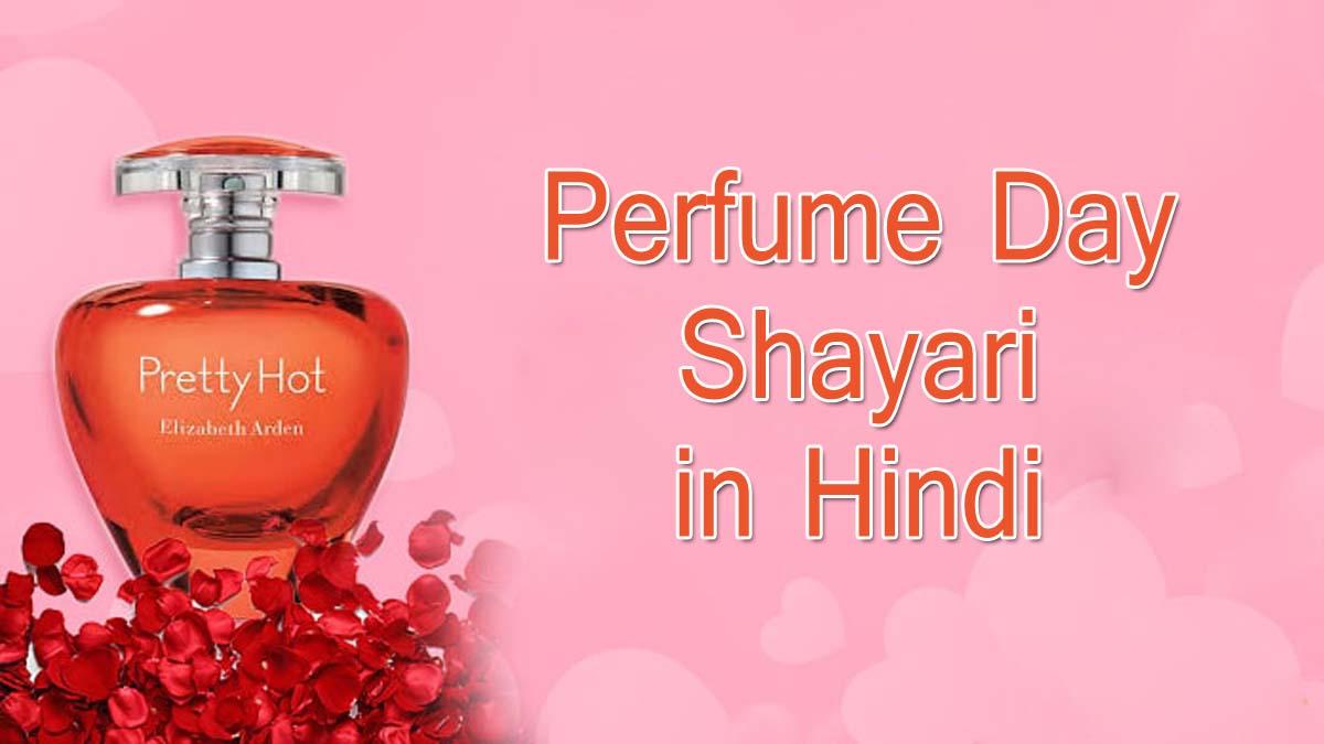 Perfume Day Shayari in Hindi