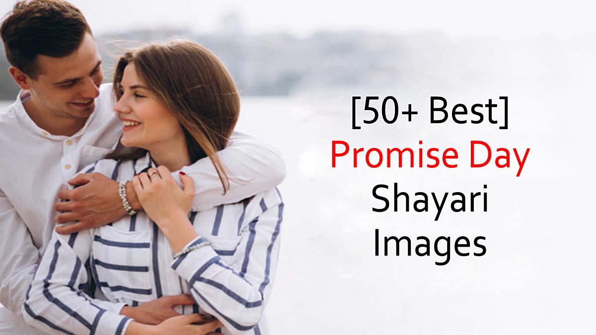 Promise Day Shayari