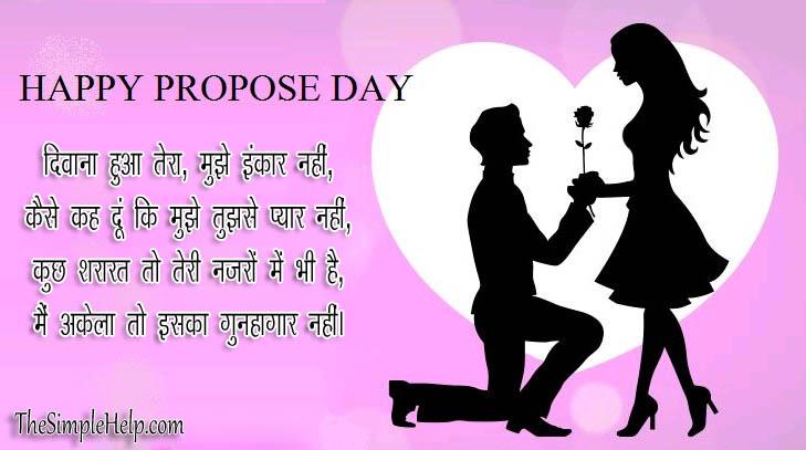 Propose Day FB Status Lines