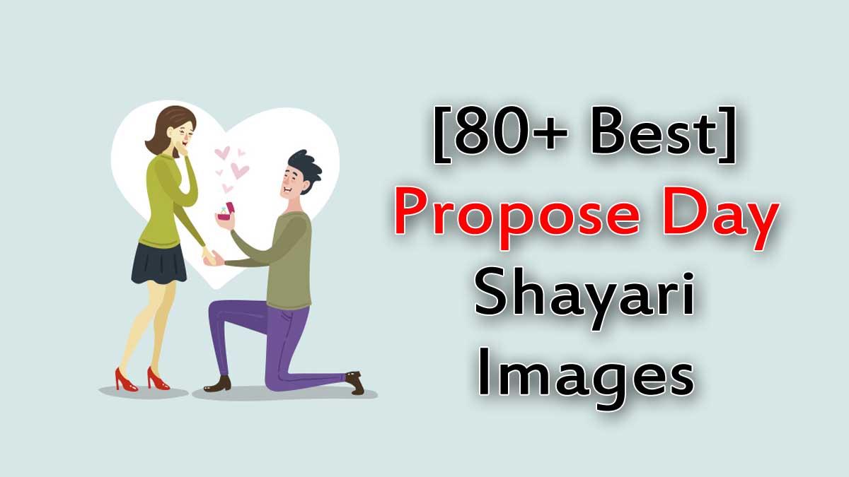 Propose Day Par Shayari