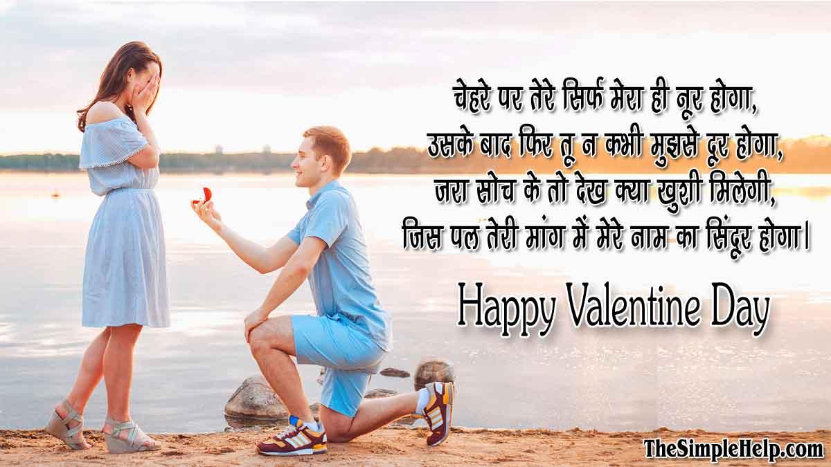 Sacche Aashiq Ke Liye Shayari