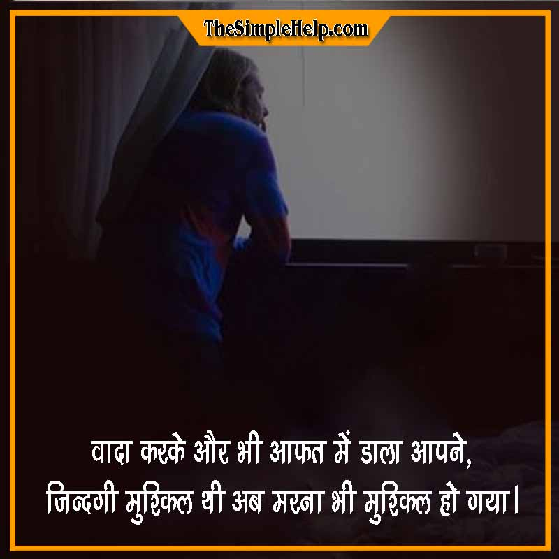Sad Death Quotes For Whatsapp