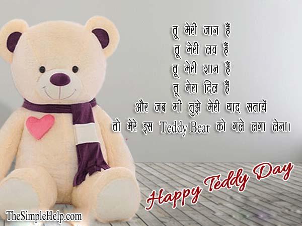 Teddy Bear Pics Images